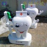 现货供应牙齿雕塑 牙齿模型道具 口腔门诊牙雕塑 玻璃钢牙齿雕塑