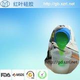 樹脂 產品真空矽膠袋液體矽膠 真空袋矽橡膠