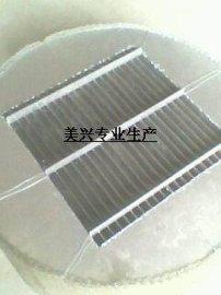 折流板除沫器除雾器