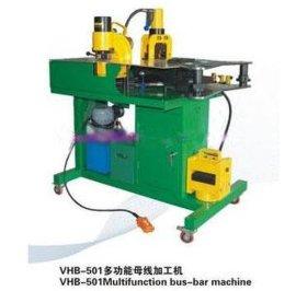母线加工机(VHB-501)