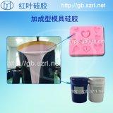 耐高溫環保矽膠,耐高溫矽膠材料