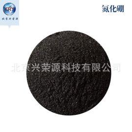 碳化硼粉96-98% 500目B4C粉 碳化硼粉末 B4C 产品实拍可试样