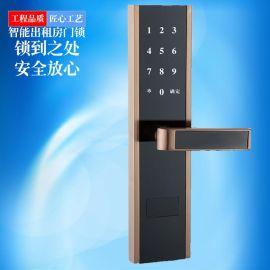 可普科技侠果加云丁短租日租房智能密码锁远程电子防盗门锁线路板