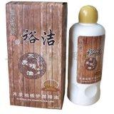實木地板護理精油(YGH01-2009)