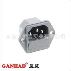 罡坚GANHAD供应C14保险丝电源插座品字尾插座,可配保险管