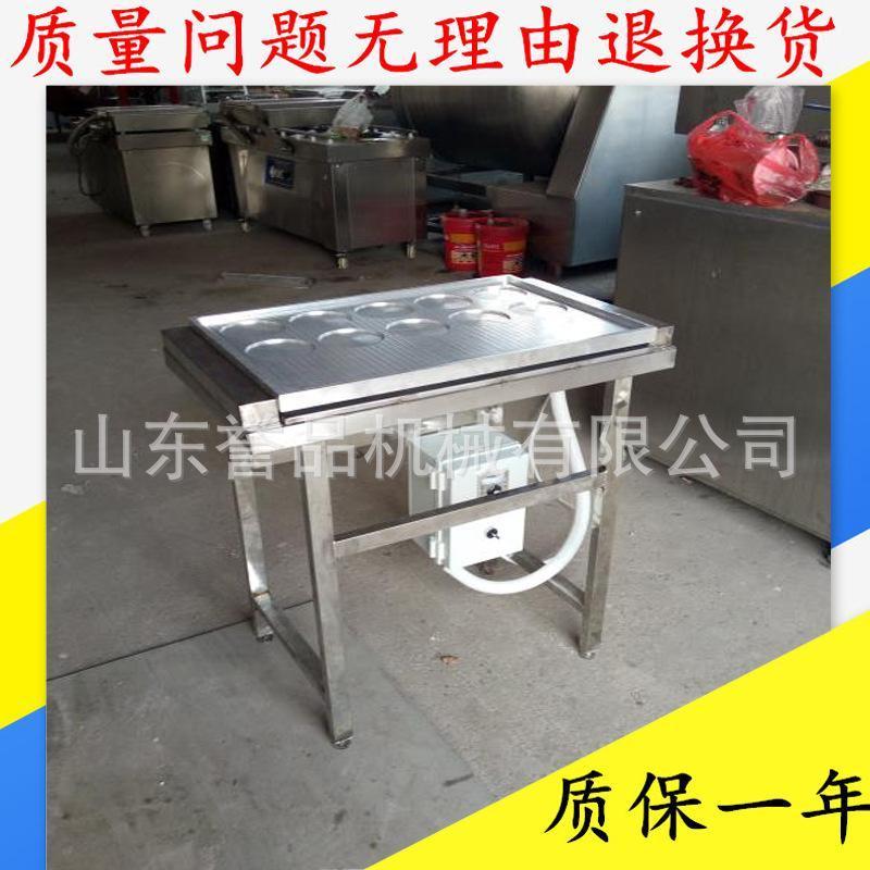 不锈钢电加热自动恒温蛋饺机 定制加工黄金蛋饺皮机操作简单方便