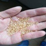 聚砜树脂 PPSU塑料 耐高温 耐蚀性 高韧性 医疗/食品器械材质