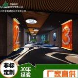 广东铝方通厂家 木纹弧形铝方通吊顶材料 弧形幕墙铝方通装饰 商场、形象工程案例运用材料