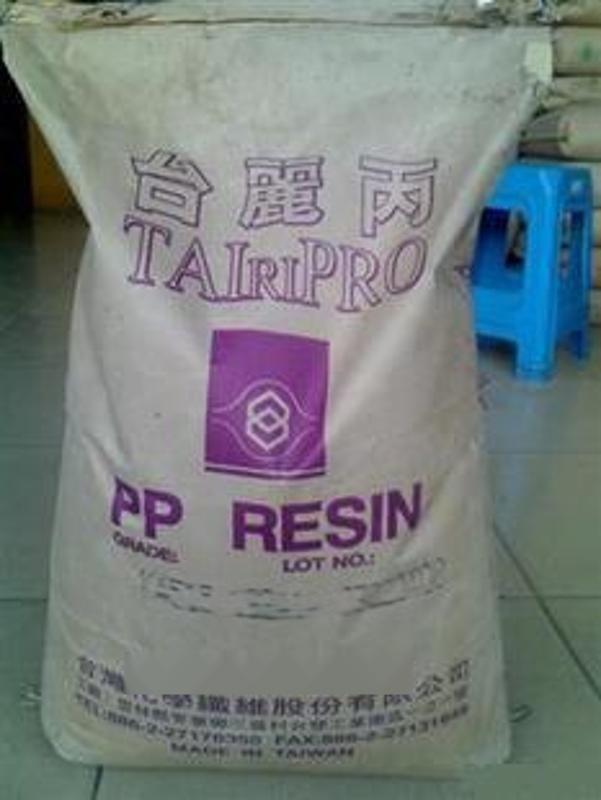 PP 台湾台化 K1010增强级 高抗冲