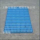 廠家直銷 墊腳板1000*600*50 塑料托盤 塑料防潮板 倉儲貨物棧板