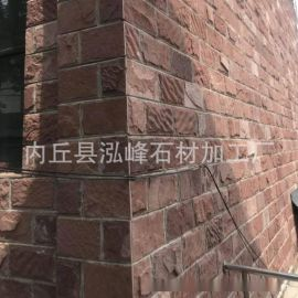 高粱红文化石蘑菇石 红砂岩文化石 外墙装饰用天然砂岩板