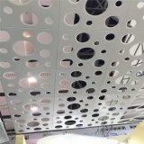 铝扣板厂家直销定制商业工程穿孔铝扣板