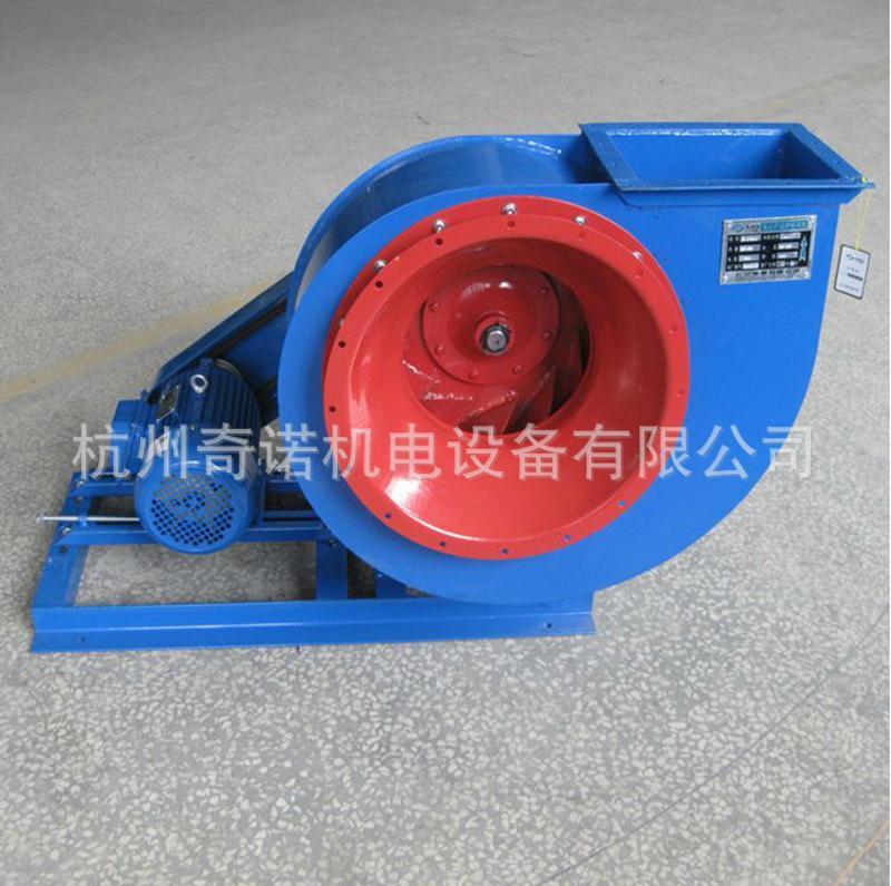 供應Y5-47-7C型15KW高效節能皮帶離心式物料輸送工業鍋爐風機