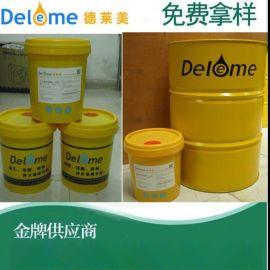 HM46抗磨液壓油廠家德萊美優質抗磨液壓油質量保障
