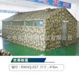冬帳篷 數碼迷彩 84A型寒區班用帳篷 野營大型迷彩軍綠防水帳篷