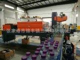 厂家直销矿泉水膜包机 pe膜热收缩包装机 袖口式半自动