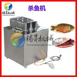 食堂餐厅厨房设备 杀鱼开肚机 杀鱼机