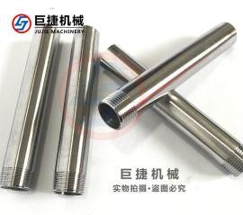定制加长单头丝 不锈钢单头外丝 管子车外丝接头 不锈钢外丝