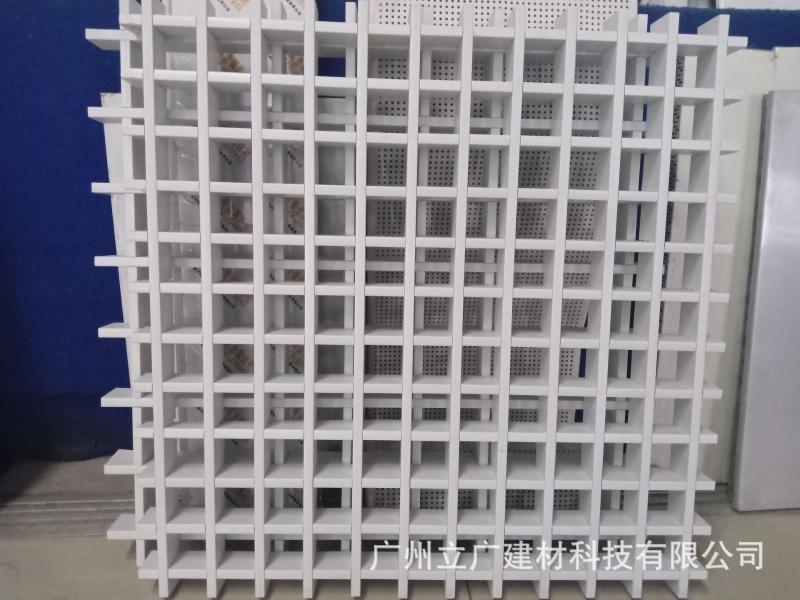 格栅板网格板铝格栅天花吊顶铝天花集成吊顶厂家直供