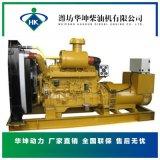 500kw上海上柴分廠柴油發電機組配上海斯坦福純銅無刷電機三相電