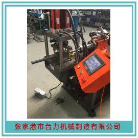 厂家**自动化设备流水线 焊接自动化设备流水线