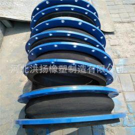 橡胶软接头 单球体可曲挠软连接 可曲挠变径软接头