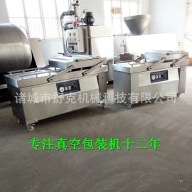 厂家直销 双室真空机包装机 全自动食品真空包装机 商用抽真空机