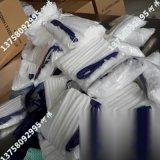 厂家**定做多种用途清洁刷_双色除尘掸_可定做包装和功能