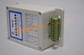 火焰检测控制器RXZJ-102紫外线火焰检测器 可控点火器燃气快切阀