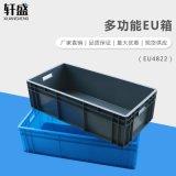 軒盛,EU4822物流箱,歐標周轉箱,長方形塑料箱