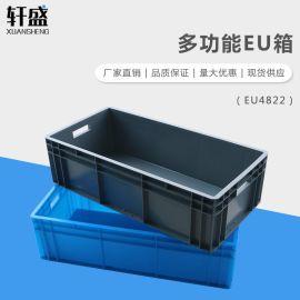 轩盛,EU4822物流箱,欧标周转箱,长方形塑料箱