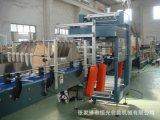 10-15包的縮包機  直線式膜包機廠家直銷