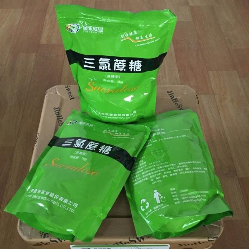 三氯蔗糖用途用量,三氯蔗糖的使用範圍及報價