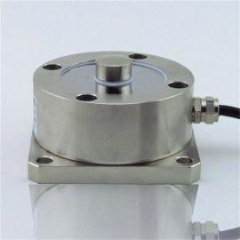 圆盘式称重傳感器 拉压式称重傳感器 平台秤傳感器 WPL207 普量电子