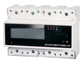三相导轨式电能表 卡轨式安装电能表 轨道式电表厂家