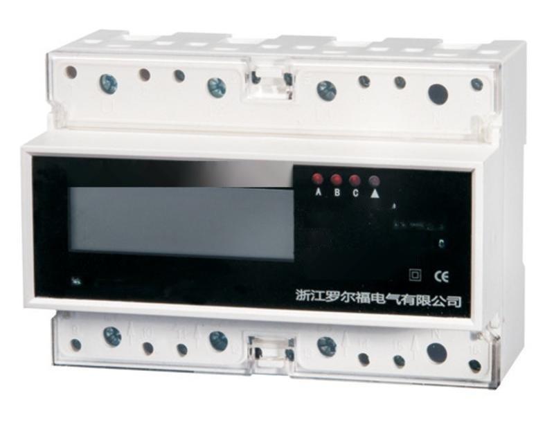 三相導軌式電能表 卡軌式安裝電能表 軌道式電錶廠家
