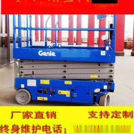 升降平台 电动升降货梯 剪叉式升降机 移动升降台 北京德望举鼎