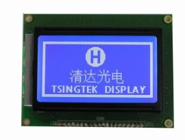 带温度补偿液晶 LCD液晶模块 单色液晶