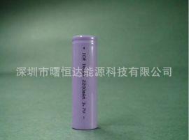 18650 笔记本电池