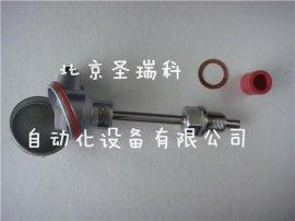 SBWRN-230带温度变送器热电偶