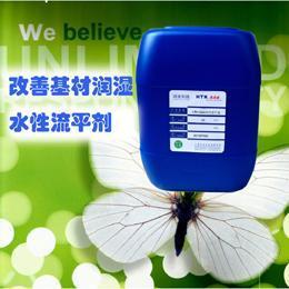 HTK-3020流平剂 润湿流平剂 水性流平剂