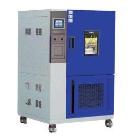 高低温试验箱(QS/GDW-005)