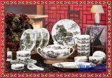 供應陶瓷食具