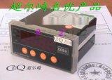 YDJ3-T 超尔崎温度表主要功能与特性YDJ3-T80K YDJ3-T499K YD