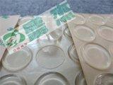 透明橡皮垫, 透明自粘橡皮垫, 橡皮防滑垫