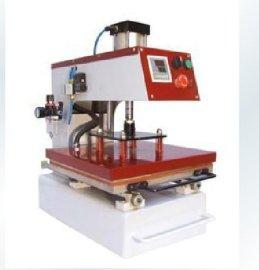 厂家直销抽拉式气动单位烫画机