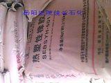 热塑性橡胶SEBS YH-501