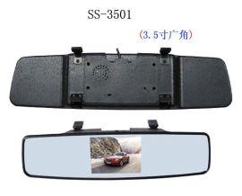 3.5寸广角后视镜,内后视镜,可视倒车后视镜,凸面镜