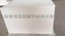 骏瑾 厂家直销铝工业、钢包用高密度硅酸钙板