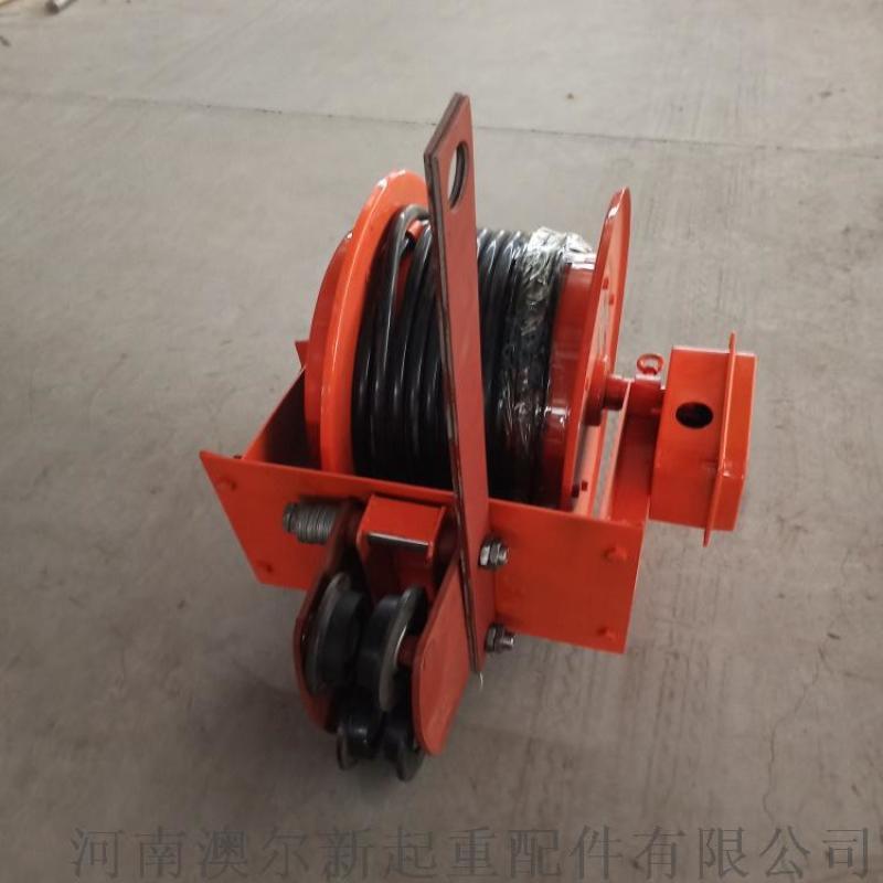电磁吸盘卷线器  小圆筒弹簧式电缆卷筒  盘线器